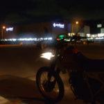 ミッドランドシネマ名古屋空港