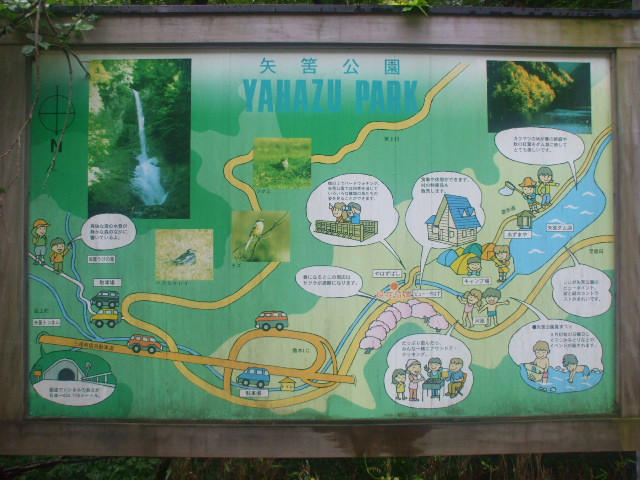 矢筈公園キャンプ場
