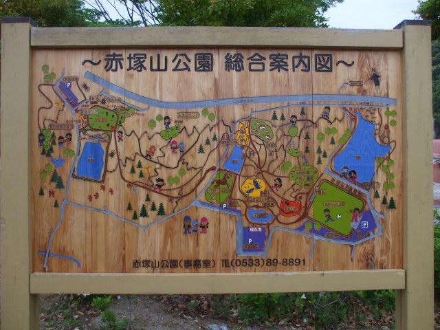 赤塚山公園 総合案内図