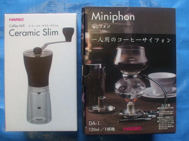 ハリオ ミニフォン HARIO Miniphon