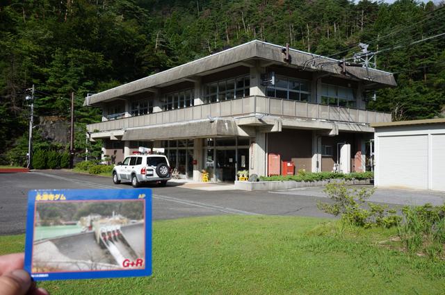 滋賀県永源寺ダム管理事務所