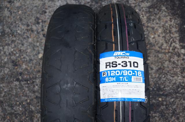 タイヤ交換 RS-310