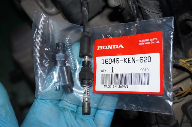 16046-KEN-620