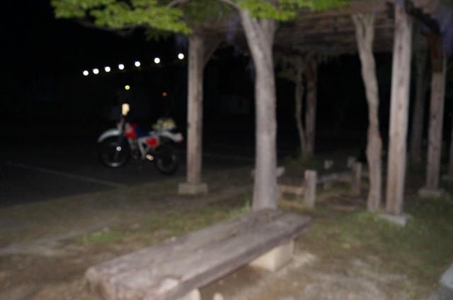 船明ダム運動公園