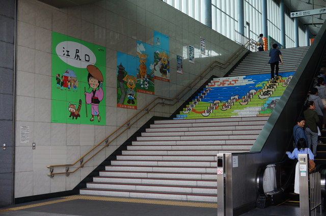 清水駅 江尻口