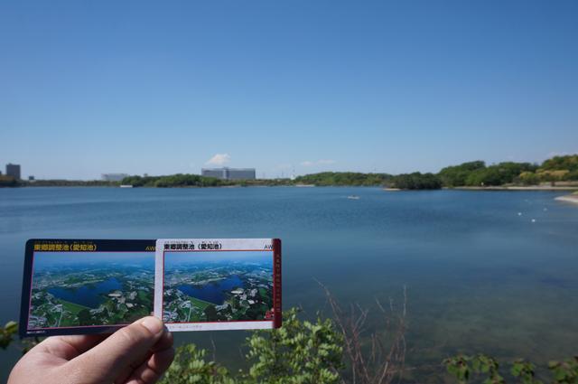 東郷調整池(愛知池)