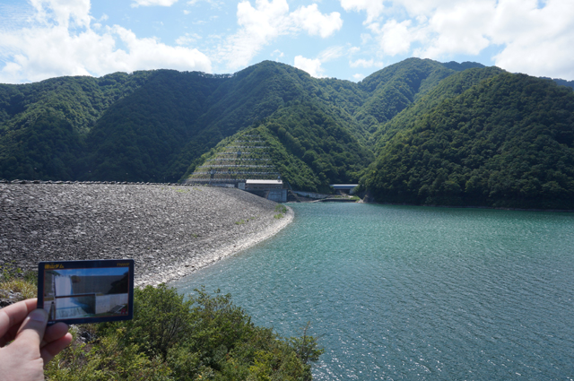 徳山ダム ダムカード