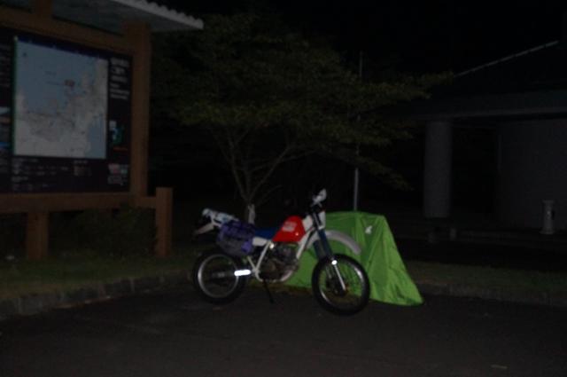 福井 野宿