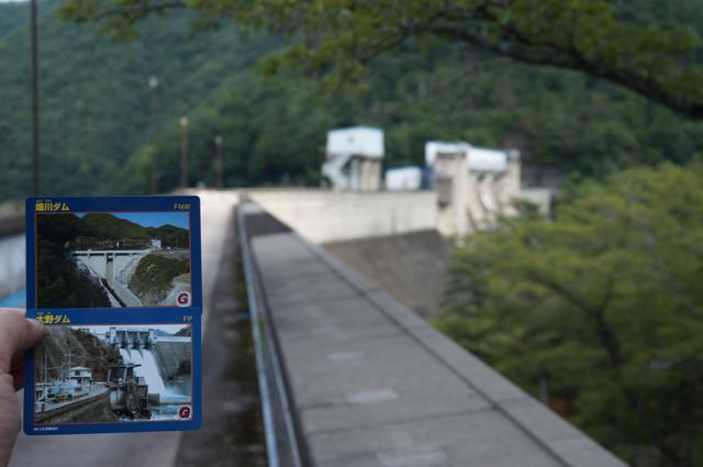 大野ダムと畑川ダムのダムカード