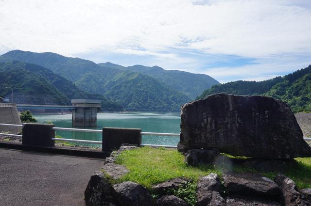 手取川ダム